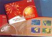 科技电子0084,科技电子,中国优秀商业设计,网通卡 资料 烟花