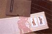 科技电子0086,科技电子,中国优秀商业设计,剪纸图片 电话卡 文字