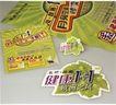 科技电子0091,科技电子,中国优秀商业设计,绿叶 宣传纸