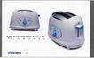 科技电子0100,科技电子,中国优秀商业设计,小家电 电器