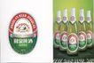 综合0163,综合,中国优秀商业设计,啤酒瓶 内包装 标签