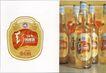 综合0166,综合,中国优秀商业设计,啤酒颜色 啤酒品牌 啤酒包装