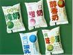 综合0169,综合,中国优秀商业设计,袋装奶 奶品分类 包装颜色