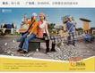 信息通讯服务0045,信息通讯服务,中国广告作品年鉴2006,移动品牌 手机 游戏室