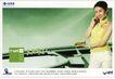 信息通讯服务0055,信息通讯服务,中国广告作品年鉴2006,服务 飞机 航班