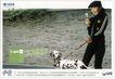 信息通讯服务0057,信息通讯服务,中国广告作品年鉴2006,溜狗 庞物 运动装