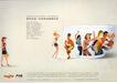 信息通讯服务0060,信息通讯服务,中国广告作品年鉴2006,杯子 漫画人物 平面图