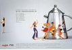 信息通讯服务0062,信息通讯服务,中国广告作品年鉴2006,小资 上海 银器