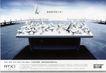 信息通讯服务0064,信息通讯服务,中国广告作品年鉴2006,腾讯通 通讯 服务