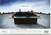 信息通讯服务0066,信息通讯服务,中国广告作品年鉴2006,腾讯通 知识 信息技术