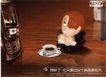 信息通讯服务0070,信息通讯服务,中国广告作品年鉴2006,咖啡