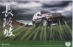 信息通讯服务0084,信息通讯服务,中国广告作品年鉴2006,云层 轿车 针叶