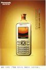 信息通讯用品0001,信息通讯用品,中国广告作品年鉴2006,款式 造型 立着 平面 机型 键盘 彩屏 瓶子 海报 POP 招贴 宣传画 名家设计 宣传单张 广告