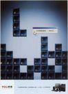 信息通讯用品0021,信息通讯用品,中国广告作品年鉴2006,按键 台式机 PC机