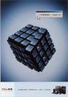 信息通讯用品0022,信息通讯用品,中国广告作品年鉴2006,点击 网络 TCL
