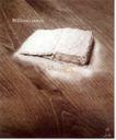 公益0002,公益,中国广告作品年鉴2006,知识的风化比无知更可怕 书本 翻开 灰尘 地板