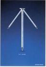 公益0003,公益,中国广告作品年鉴2006,钉子  矗立  黏住 向下 站直