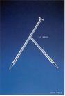 公益0004,公益,中国广告作品年鉴2006,人字 依靠 相互 表象 寓意  象征