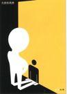 公益0006,公益,中国广告作品年鉴2006,文明的画具 自作自受 影子 人物  图像 警告 对折
