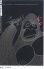 公益0029,公益,中国广告作品年鉴2006,生灵 鲸鱼 篇名