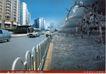 公益0034,公益,中国广告作品年鉴2006,公交车 人行道 建筑