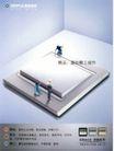 家电及关联品0012,家电及关联品,中国广告作品年鉴2006,现场 工作人员 测量 模型 指挥