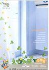 家电及关联品0014,家电及关联品,中国广告作品年鉴2006,窗户 透过 阳光 自然  随风而动  鲜绿  清新