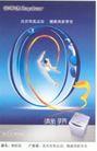 家电及关联品0025,家电及关联品,中国广告作品年鉴2006,清新 境界 舞者
