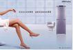 家电及关联品0033,家电及关联品,中国广告作品年鉴2006,沙发 坐姿 二郎腿