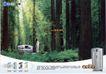 家电及关联品0041,家电及关联品,中国广告作品年鉴2006,森林 绿色 环保