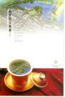 房地产及关联品0018,房地产及关联品,中国广告作品年鉴2006,新世纪交响曲  杯盖  打开 倒影  美观  金色