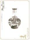 房地产及关联品0019,房地产及关联品,中国广告作品年鉴2006,岭南家园  梅瓶  纹身  山水 逼真