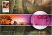 房地产及关联品0029,房地产及关联品,中国广告作品年鉴2006,港湾 家园 地图