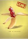 文化公共服务及其它0002,文化公共服务及其它,中国广告作品年鉴2006,尝鲜,是一种生活态度。 香蕉  剥皮  内容  表里不一
