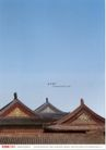 文化公共服务及其它0015,文化公共服务及其它,中国广告作品年鉴2006,古建筑 房屋 角  屋顶  古雅