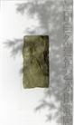 文化公共服务及其它0021,文化公共服务及其它,中国广告作品年鉴2006,自然 建筑艺术 报影展