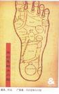 文化公共服务及其它0036,文化公共服务及其它,中国广告作品年鉴2006,脚掌 穴位 问路