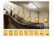 文化公共服务及其它0048,文化公共服务及其它,中国广告作品年鉴2006,楼梯 室内装修 室内设计