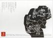文化公共服务及其它0049,文化公共服务及其它,中国广告作品年鉴2006,中国创造 古文化 元年