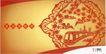 文化公共服务及其它0052,文化公共服务及其它,中国广告作品年鉴2006,火车 列车 剪纸