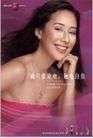 服饰及关联品0001,服饰及关联品,中国广告作品年鉴2006,我只管放电,触电自负 美女 迷人 性感 项链 高雅