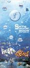 服饰及关联品0023,服饰及关联品,中国广告作品年鉴2006,2005 创意 海底