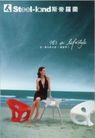 服饰及关联品0026,服饰及关联品,中国广告作品年鉴2006,沙滩 海景 椅子