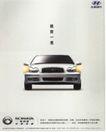 汽车及关联品0008,汽车及关联品,中国广告作品年鉴2006,