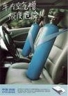 汽车及关联品0010,汽车及关联品,中国广告作品年鉴2006,车内空气糟极度危险!灭火器 封闭 驾驶室  环境