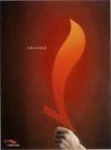 汽车及关联品0015,汽车及关联品,中国广告作品年鉴2006,拳头 品牌 标志 燃情似火 红色激情