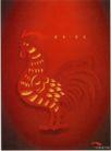 汽车及关联品0016,汽车及关联品,中国广告作品年鉴2006,新年 顶红 公鸡 剪纸 报晓