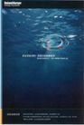 汽车及关联品0017,汽车及关联品,中国广告作品年鉴2006,创新战略制胜  水 淹没 蓝色画面 漩涡