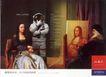 汽车及关联品0043,汽车及关联品,中国广告作品年鉴2006,画室 画作 太空服