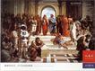 汽车及关联品0045,汽车及关联品,中国广告作品年鉴2006,油画 人物画 欧洲风格
